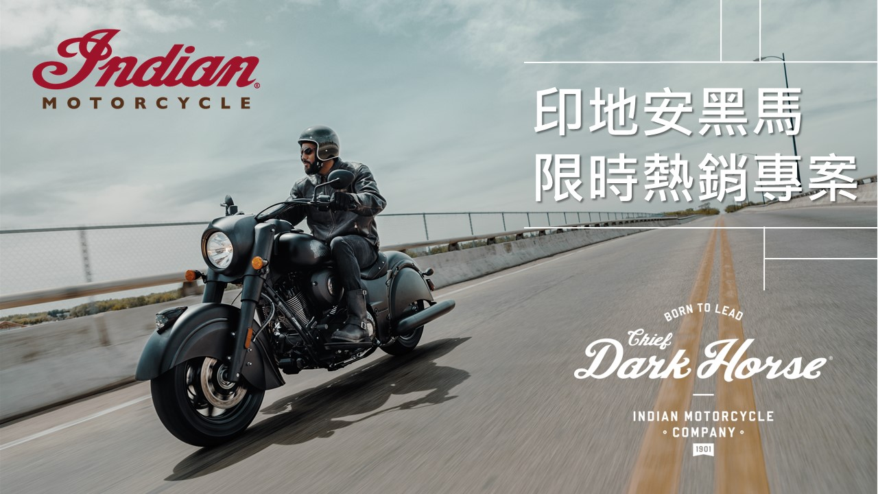 全新MY19年式INDIAN® CHIEF DARK HORSE®到港預售優惠