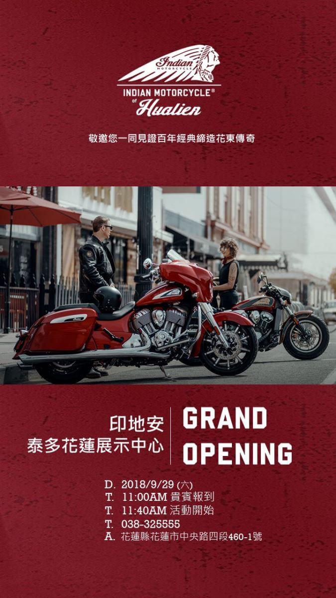 Indian Motorcycle 花蓮展示中心隆重開幕
